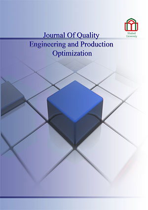 Journal of Quality Engineering and Production Optimization